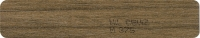 22*0.40 mm Yıldız Entegre Nil Ceviz Freze pvc kenar bantları