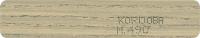 22*0.40 mm Kordoba ahşap kenar bandı